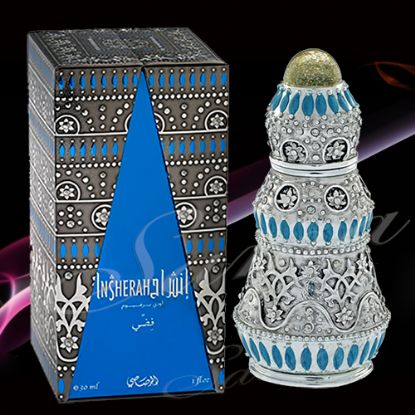 INSHERAH SILVER 15ml EXCLUSIVE EXOTIC PERFUME OIL (ATTAR) UNISEX
